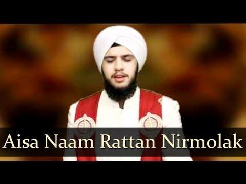 Aisa Naam Rattan Nirmolak - B.Gurnimit Singh Raaj (Rangila)