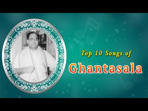Top 10 Songs of Ghantasala | Tamil Movie Audio Jukebox