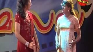 Mayamohini - Comedy Star Festival 2012: Full Malayalam Movie