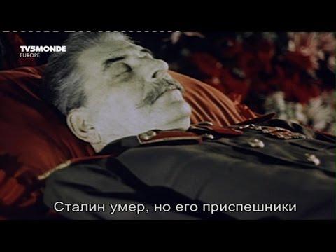 Сенсационная версия смерти Cталина| Рассекречены секретные архивы КГБ| Секретные материалы