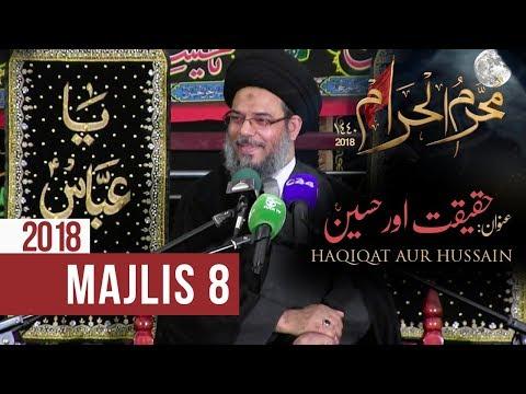 8th Muharram 1440-2018 | Ayatullah Sayed Aqeel Algharavi | Haqiqat Aur Hussain (as)