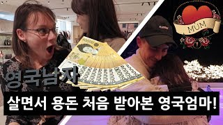 English Mum Gets a Korean Style Birthday Surprise!! (a wad of cash😂)