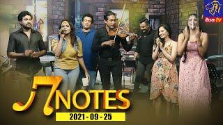 7 NOTES | Siyatha TV | 25 - 09 - 2021
