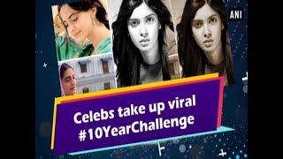 Celebs take up viral #10YearChallenge - ANI News