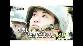 Sungjong's Real Man Teaser