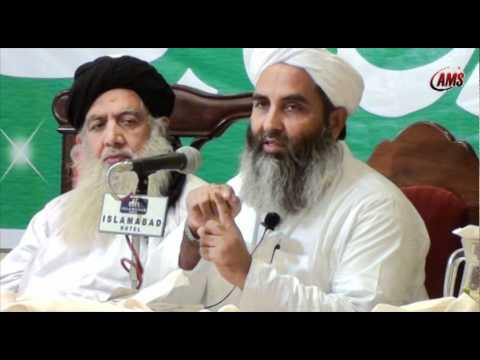 Molana Ilyas Ghuman, Imam E Azam Abu Hanifa (r.a) Seminar (islamabad)  June 2012 video