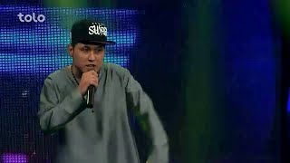 Jamal Mubarez – Zan – Afghan Star S12 – Top 2