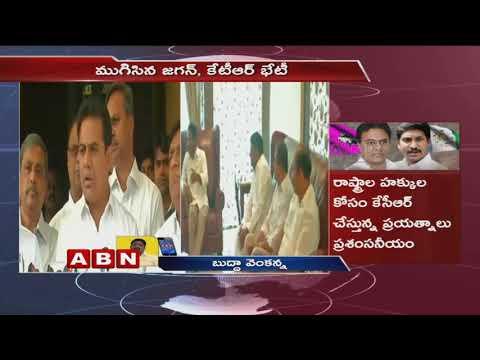 TDP MLC Buddha Venkanna Respond over KTR and YS Jagan Meeting | ABN Telugu