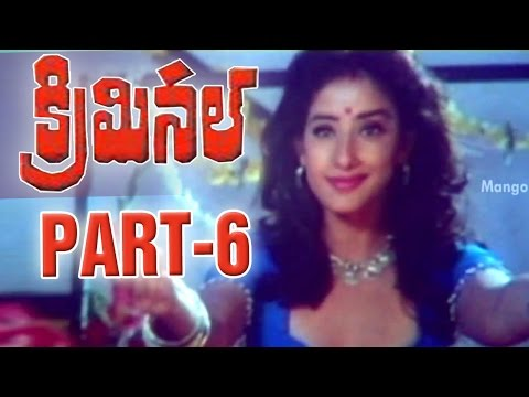 Criminal Full Movie - Part 6 12 - Nagarjuna, Manisha Koirala, Ramya Krishnan. video