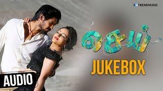 Sei Tamil Movie Songs   Audio Jukebox   Nakul   Aanchal Munjal   NyX Lopez   Trend Music