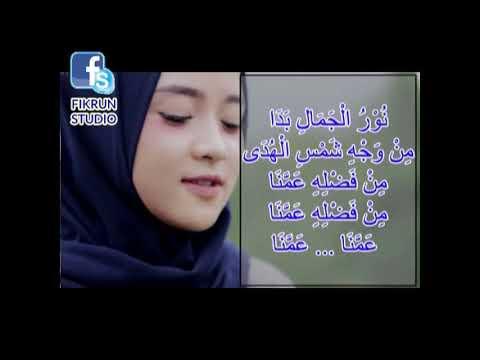 Nissa Sabyan: YA ASIQAL MUSTAFA With Arabic Lyrics