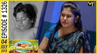 Kalyana Parisu - Tamil Serial | கல்யாணபரிசு | Episode 1326 | 04 July 2018 | Sun TV Serial