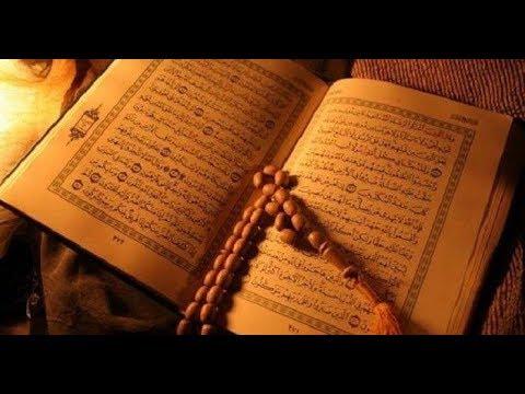 Куранды эмне үчүн окуйбуз?\Ислам бүгүн