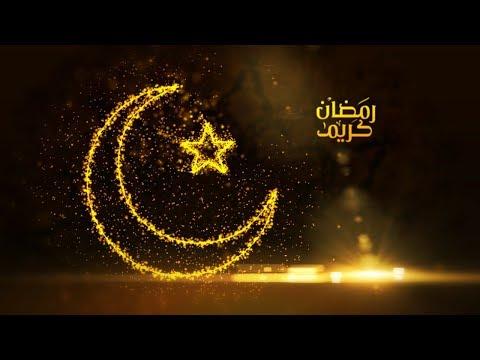 Ramadan Greeting! Happy Ramadan for Muslim Ummah. [2017]
