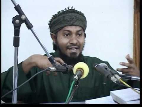 Sheikh KISHKI - {3/4} - WASIYA KWA VIJANA