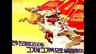 North Korean Song: Chollima on the Wing