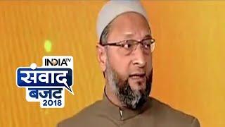 India TV Samvaad: मोदी सरकार के कार्यकाल में अल्पसंख्यकों में खौफ पैदा हुआ है- Asaduddin Owaisi