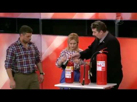 Видео как выбрать огнетушитель