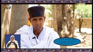 Ethiopian Orthodox Tewahedo Mehaber Kidusan