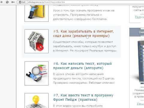 Создание сайтов своими руками программа - Rusakov.ru