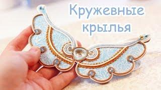 """Колье """"Кружевные крылья"""" из полимерной глины"""