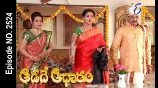 Aadade Aadharam | 18th August 2017| Full Episode No 2524| ETV Telugu