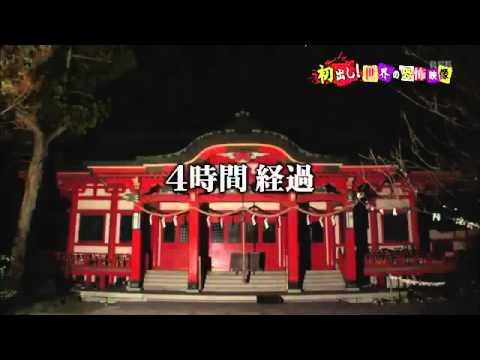Top 10 Penampakan Hantu Menyeramkan di Jepang di Tahun 2012