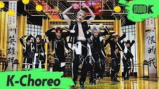 Download lagu [K-Choreo 6K] NCT127 직캠 'Intro + 영웅(英雄; Kick It)' (NCT127 Choreography) l @MusicBank 200306