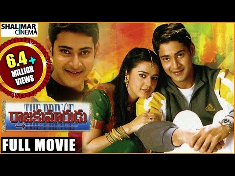 Raja Kumarudu Full Length Telugu Movie || Mahesh Babu  Preity...