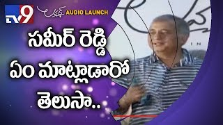 Cinematographer Sameer Reddy speech at Lover Audio Launch