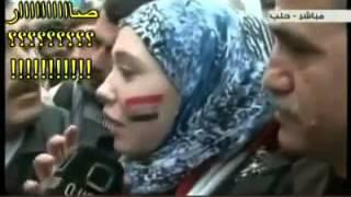 تحرش مسخره شبيحة بشار الاسد