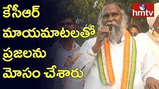Sangareddy Congress Candidate Jagga Reddy Election Campaign in Nizampur   hmtv