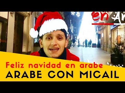Feliz navidad en árabe - Feliz año en árabe - Aprender árabe online - Learn arabic with me
