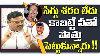 Ambati Rambabu Sensational Comments On TDP And Congress | M ahaa News