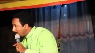 Memeher Mihreteab Asefa - Misterawi Budebn Part 4(Ethiopian Orthodox Tewahedo Church Sermon)