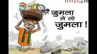 Modi Ne diya Dhoka.. Song