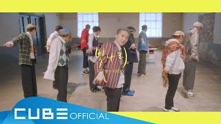 Download Lagu PENTAGON(펜타곤) - '빛나리(Shine)' Official Music Video Gratis STAFABAND