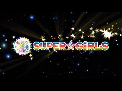 SUPER☆GiRLSの画像 p1_5