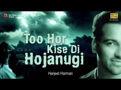Harjeet Harman - Too Hor Kise Di | Punjabi Sad Song
