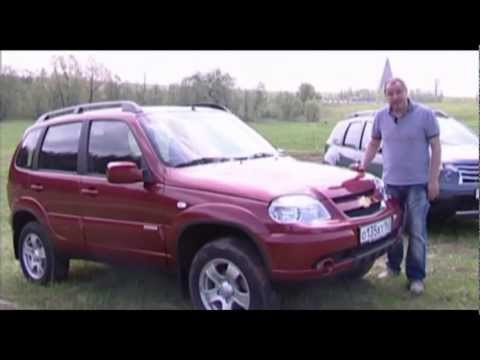 Chevrolet Niva vs Renault Duster vs Great Wall Hover H5 / Тест-драйв