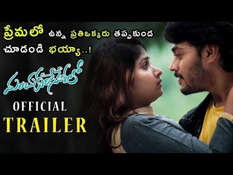 Manchu Kurise Velalo Official Teaser || Ram Karthik || Pranali Ghogare || Telugu Trailers || NSE