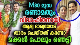 നടൻ വിനോദ് കോവൂർ രണ്ടാമതും വിവാഹിതനായി സംഭവം ഞെട്ടിക്കും | Actor Vinod Kovoor
