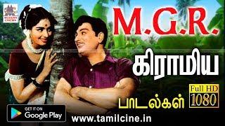 MGR Gramiya Songs | Music Box