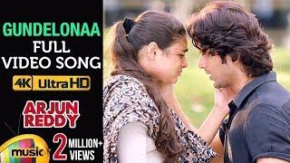 Arjun Reddy Full Video Songs | Gundelona Full Video Song 4K | Vijay Deverakonda | Shalini Pandey
