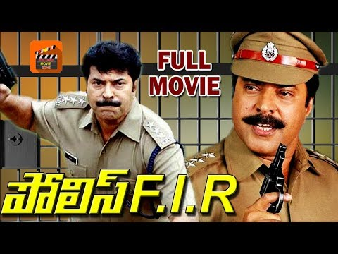 POLICE FIR | TELUGU FULL MOVIE | MAMMOOTTY | SUMALATHA | TELUGU MOVIE ZONE