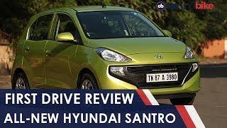 2018 Hyundai #Santro Review | NDTV carandbike