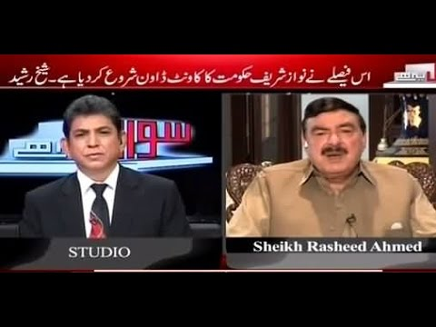 Sawal Yeh Hai 19 sep 2015 exclusive on karachi news