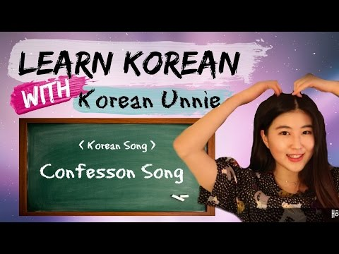 media learn gwiyomi song lyrics english step by step