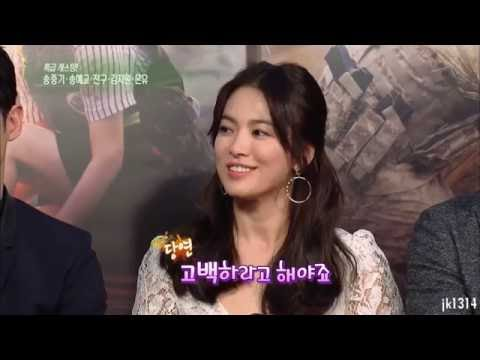 송중기 송혜교 송송커플 Song Joong Ki Song Hye Kyo MV I Found Love Song Song Couple 宋仲基 宋慧乔 MV