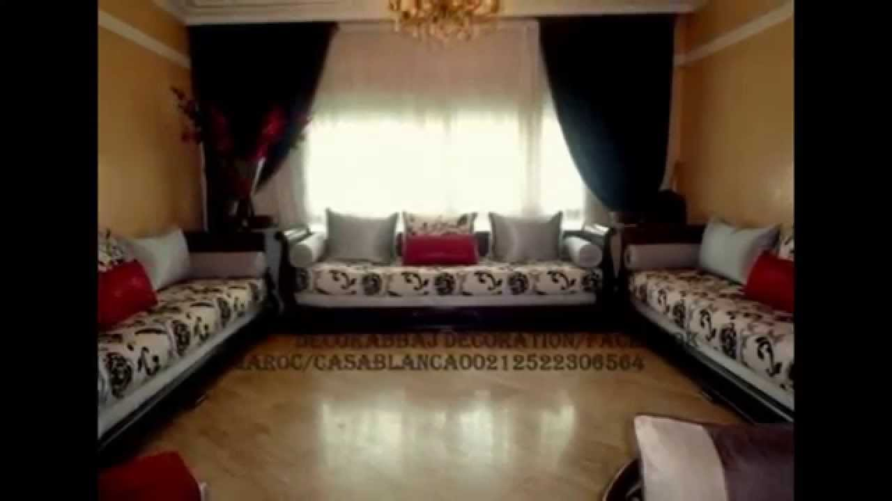 Le professionnelle du salon marocain moderne 2014 youtube for Meuble 5 etoiles tunisie mnihla salon